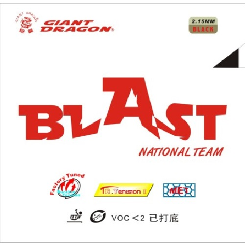 Blast National Team