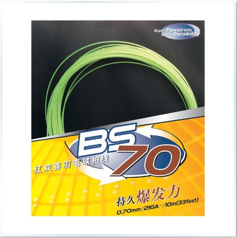 BS70 Badminton String