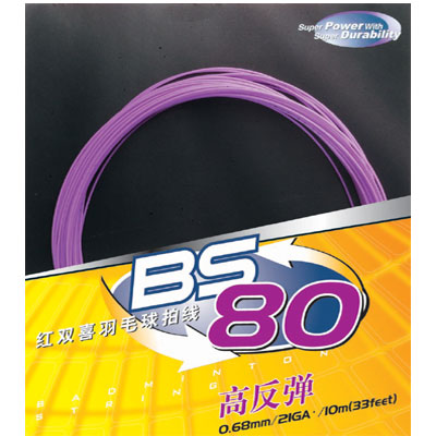 BS80 Badminton String