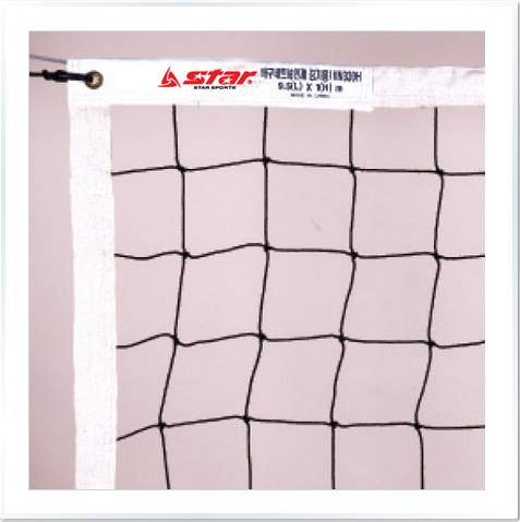 VN320H Volleyball Net